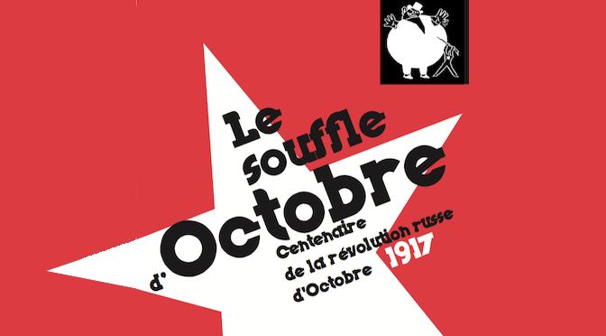 Prochains débats : <i>Le souffle d'octobre</i>